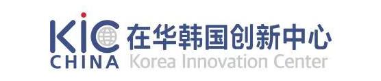 在华韩国创新中心