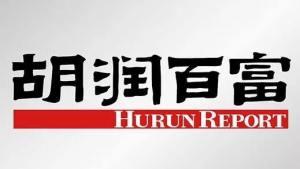 马云家族蝉联首富,李彦宏夫妇财富缩水500亿元