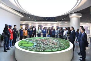 新闻速递|非洲国家政党青年领导人研修班一行考察重庆天安数码城