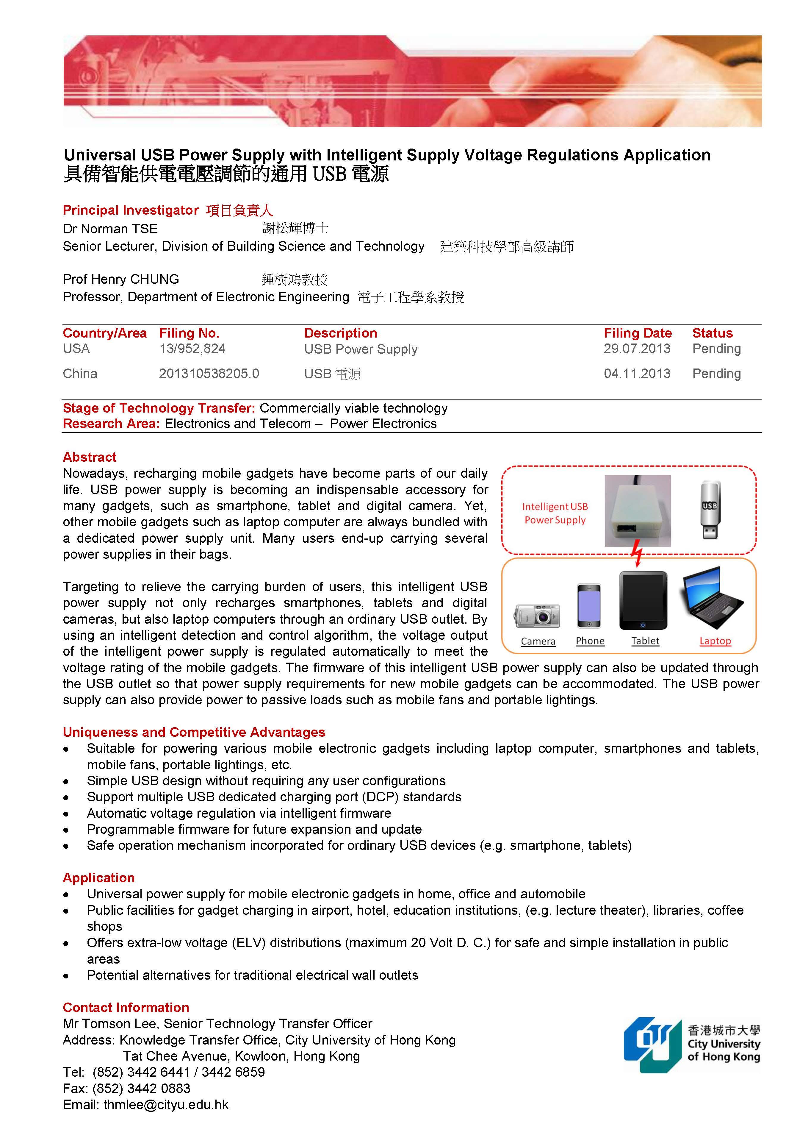具备智能供电电压调节的通用USB电源_页面_1.jpg