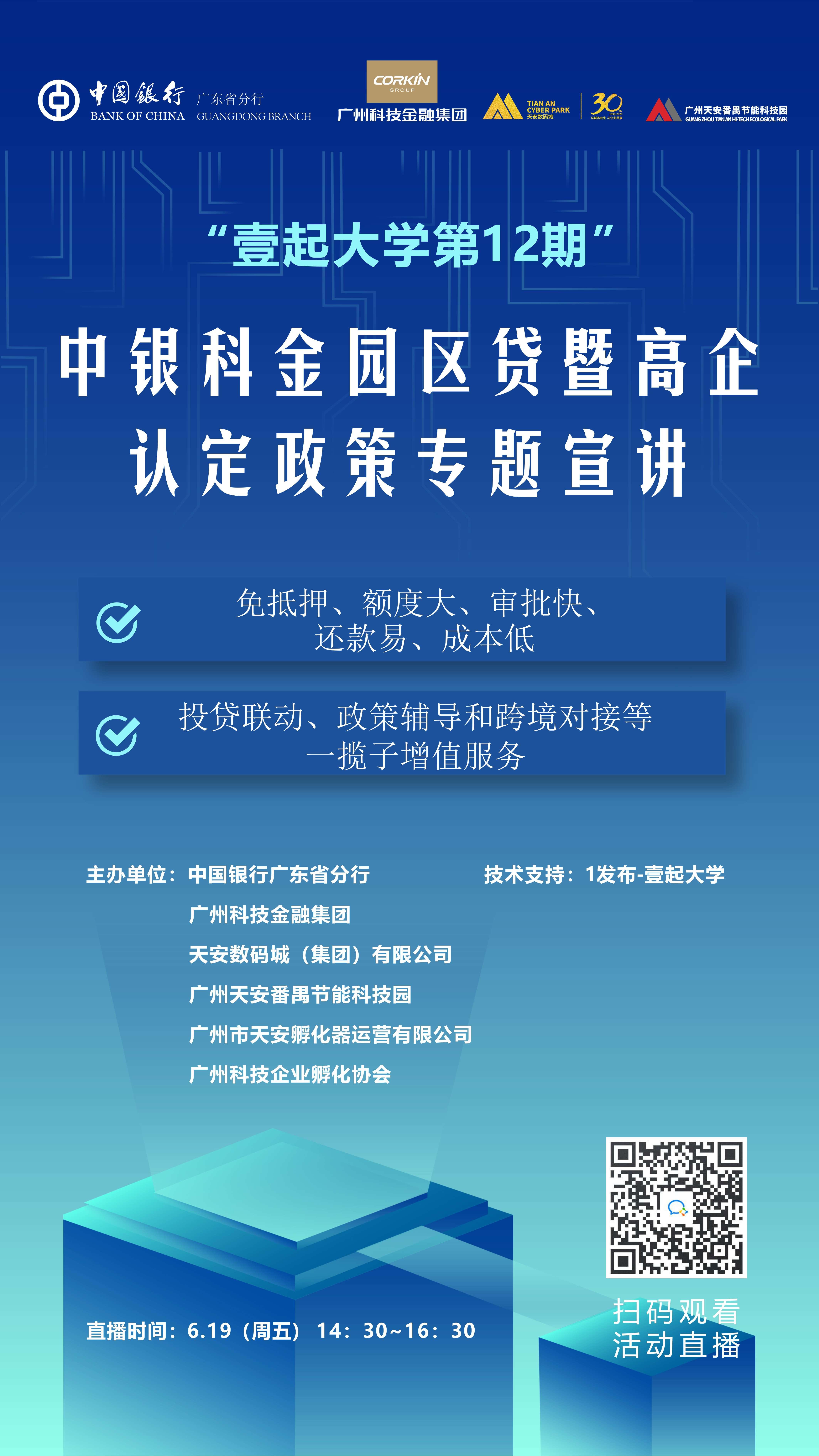 微信图片_20200618161145.jpg