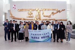T5邻里节NO.25丨参访中国数字化领军企业——金蝶