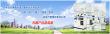 """""""生态园区 创新名企""""系列十八安南高科——洁净无纤尘 生产更安心"""